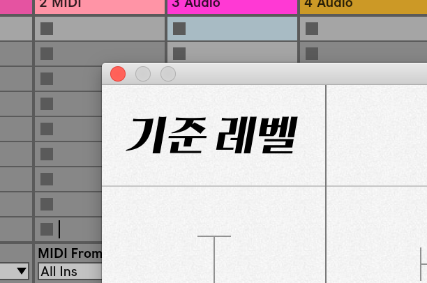"""Threshold,"" as translated into Korean in version 3.3 of Faraday Limiter"