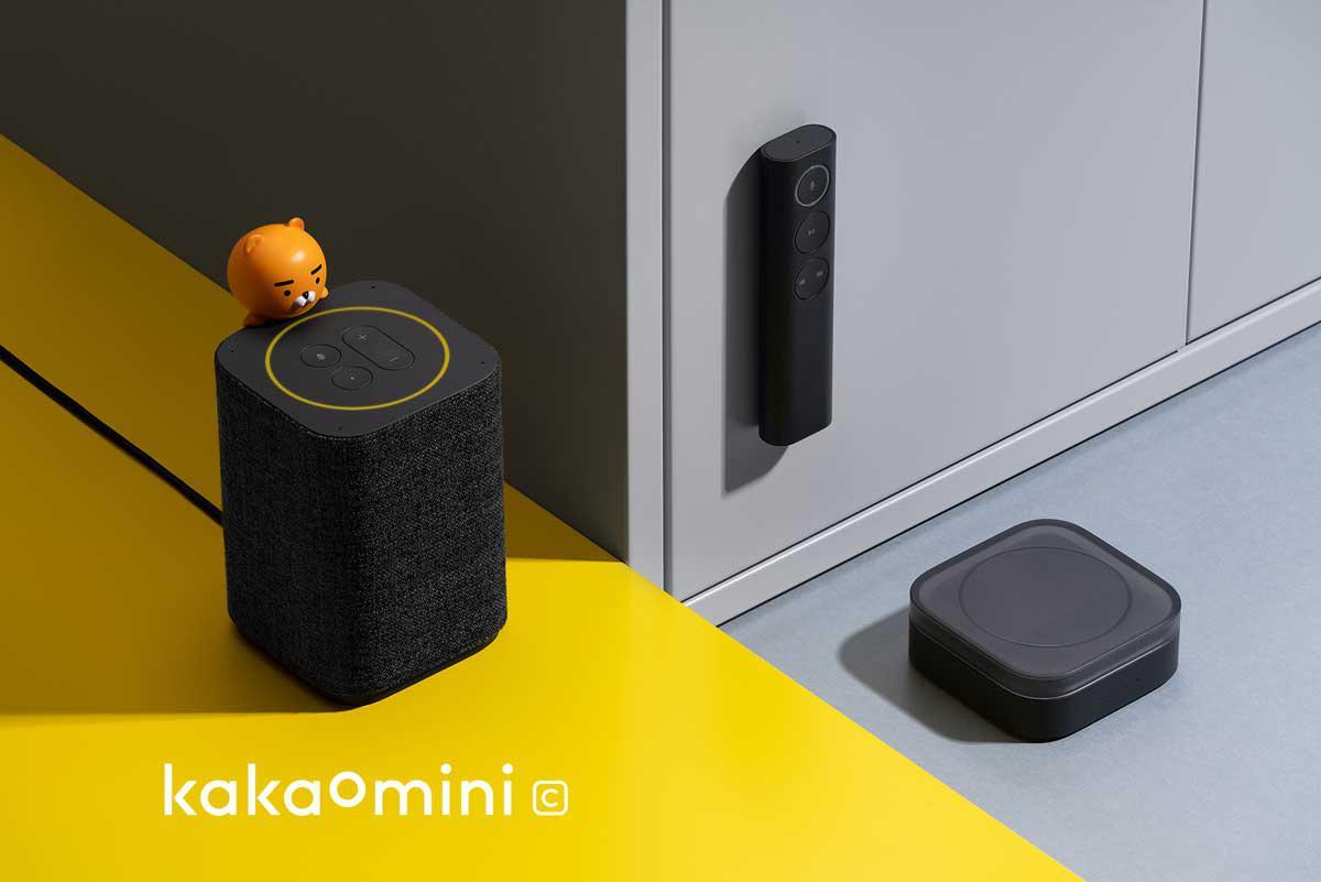 The Kakao Mini-C Speaker